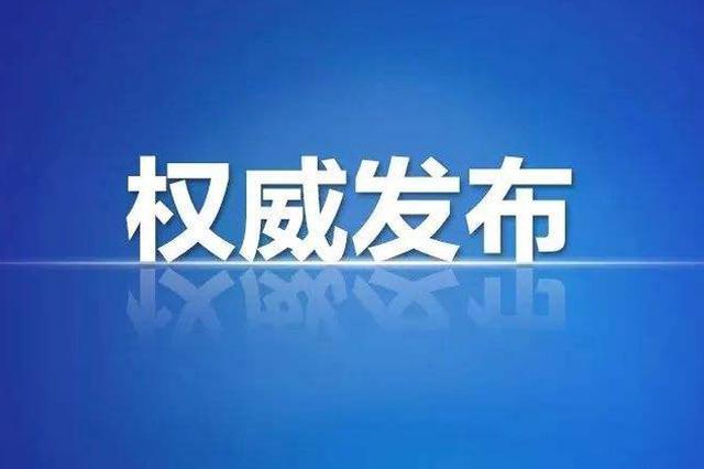上海松江一面包车侧翻3死4伤 已排除司机酒驾毒驾嫌疑