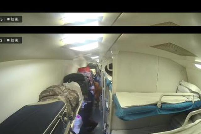 男子假冒僧人火车上骚扰女生 被旅客阻止怒骂冲撞乘警