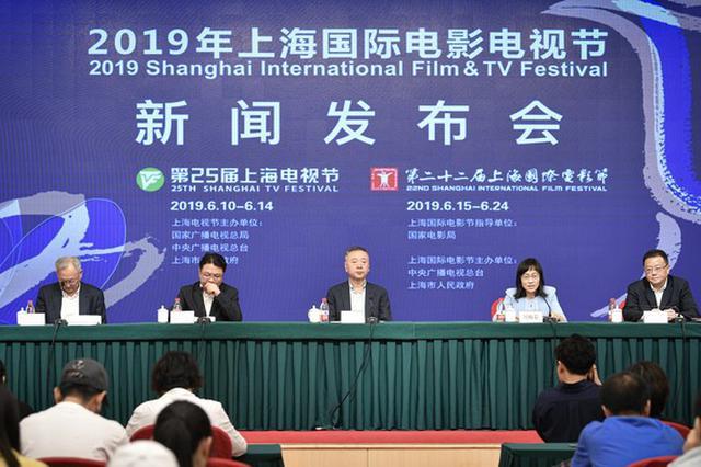 上海国际电影电视节六月举办 47家影院展映500部影片