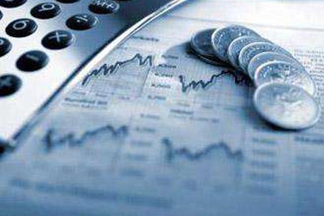 沪本年新增债券917亿元 用于重点旧改地块地盘贮备支出