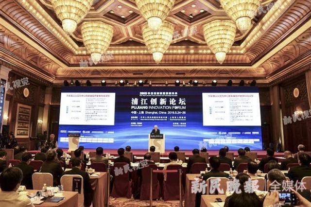 上海国度新一代人工智能立异成长实验区正式启动扶植