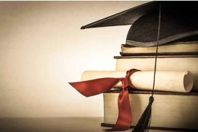 上海8所高校增列13个学位授权点 具体名单一览