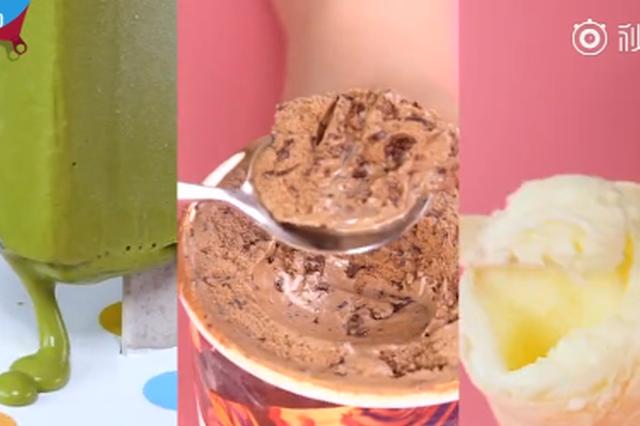 冰激凌的3种精确吃法 这些年的冰淇淋白吃了