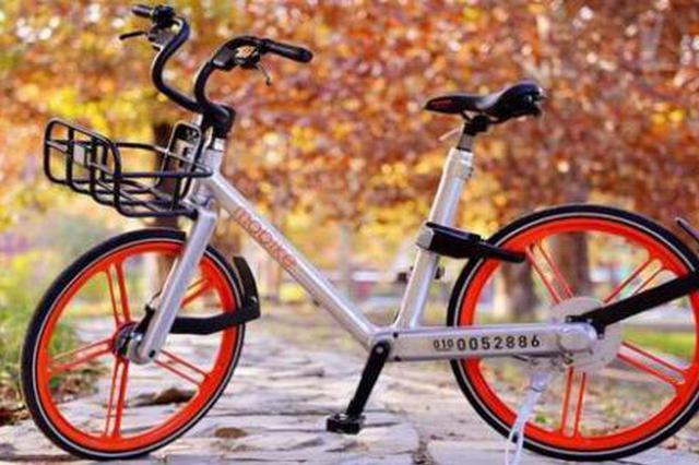 多家共享单车上调骑行价格 通勤成本增长市场反应不一