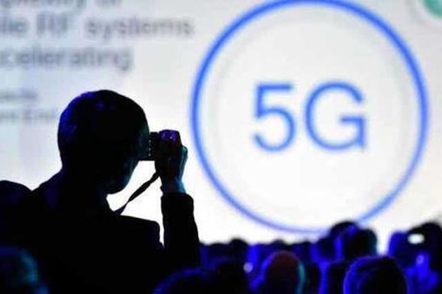 网传华为红包为假红包 声称为庆祝华为5G全球第一