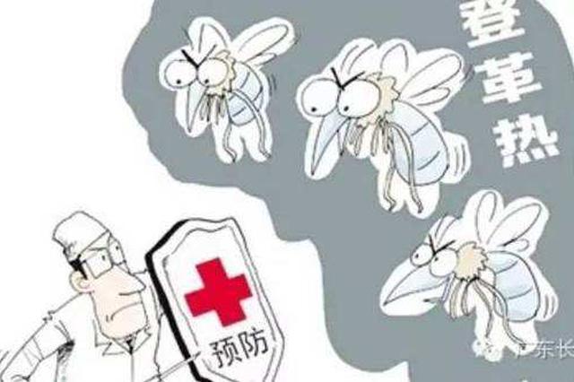上海已正式步入蚊虫滋长季 本年或再现登革热感染病例