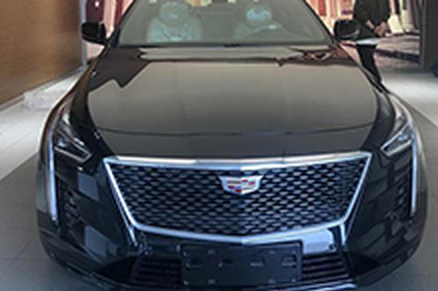 车主33万购凯迪拉克保险杠掉落漆天窗下陷