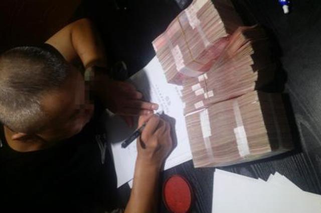 沪摧毁一套路贷犯法团伙:借50万签180万欠条 侵犯房产