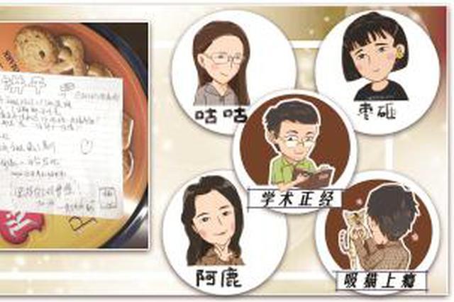 卒业季:本科卒业外行绘同窗肖像 高三学长祝福学弟