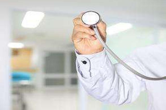 长三角29城医保一卡通 三省一市医疗机构覆盖1200余家
