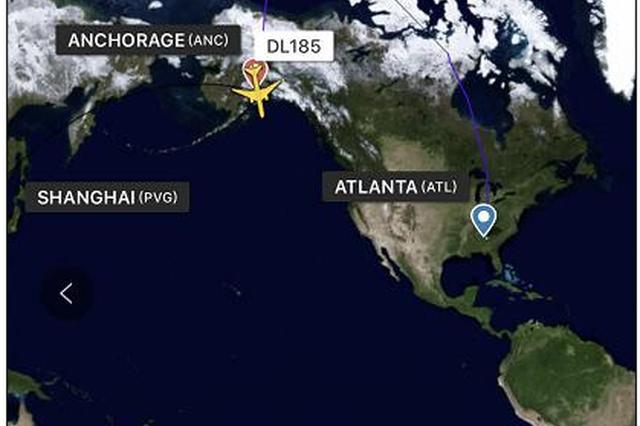 达美航空一亚特兰大飞上海航班因机械故障降落阿拉斯加
