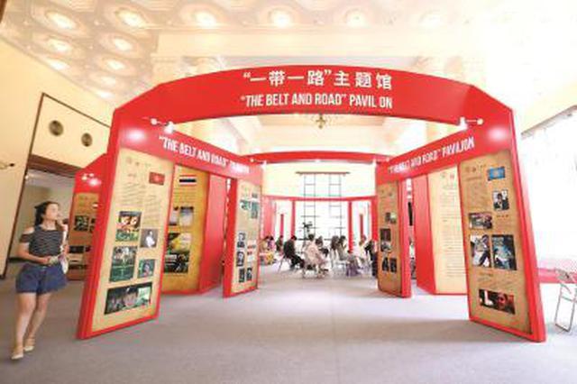 第22届上海国际片子节明揭幕 本年亮点一览