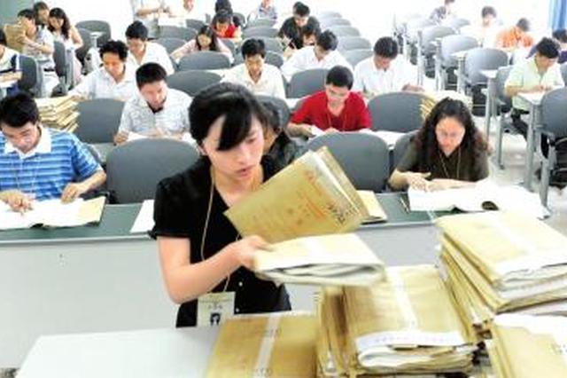 上海本年高考成就23日可查 评卷工作正安稳有序进行中