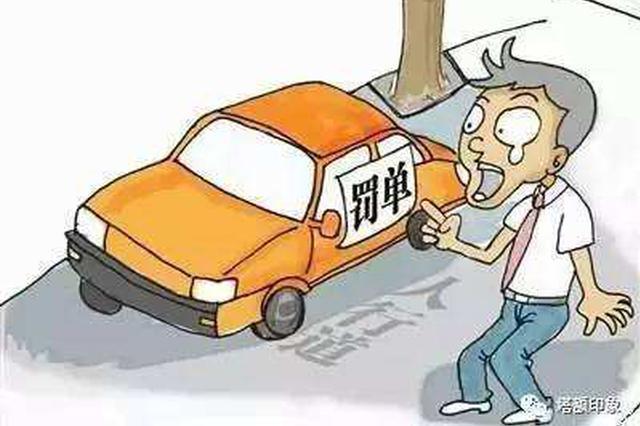 上海全警联动 开展非灵活车、行人交通违法大年夜整治