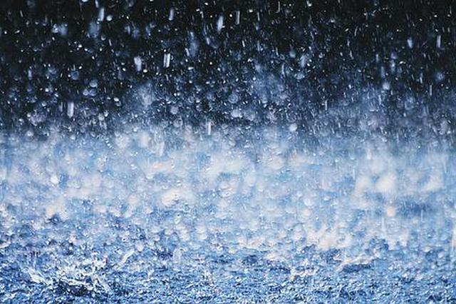 上海明起有大到暴雨 本周入梅可能性不大