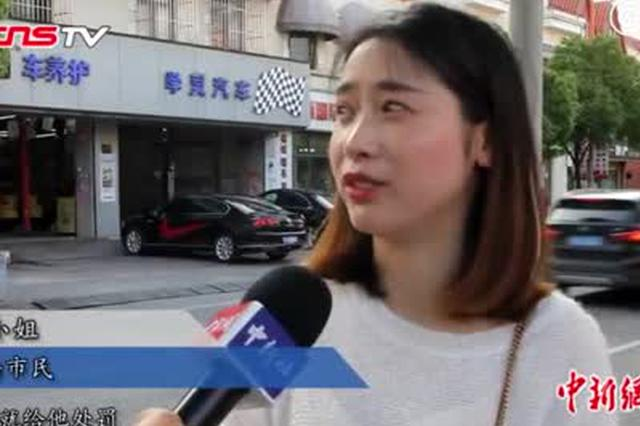 视频:上海最严垃圾分类办法倒计时 代扔垃圾成新行当