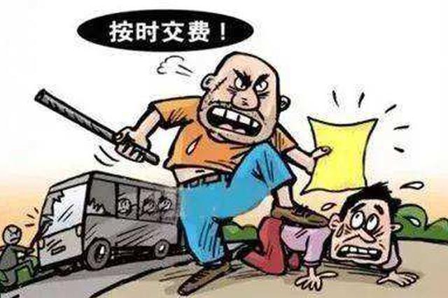 沪捣毁欺骗团伙:以贷还贷设连环局 实施软暴力逼还债