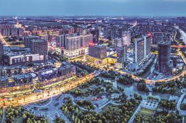 嘉兴经济技巧开辟区加快行动 接轨大年夜上海融入长三角