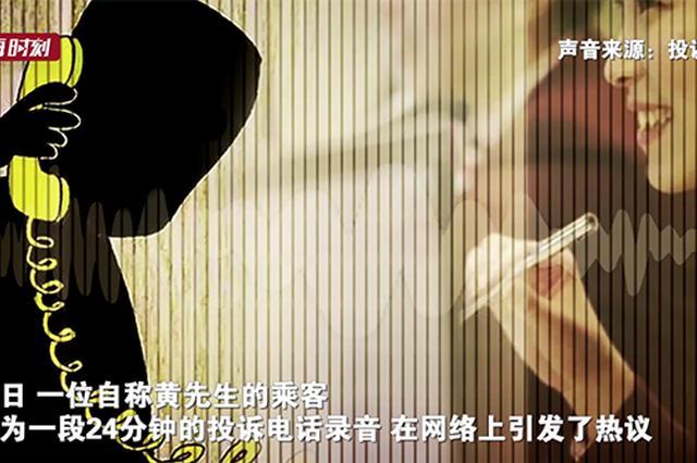 须眉频繁投诉上海地铁引存眷 号称要荡平上海地铁站