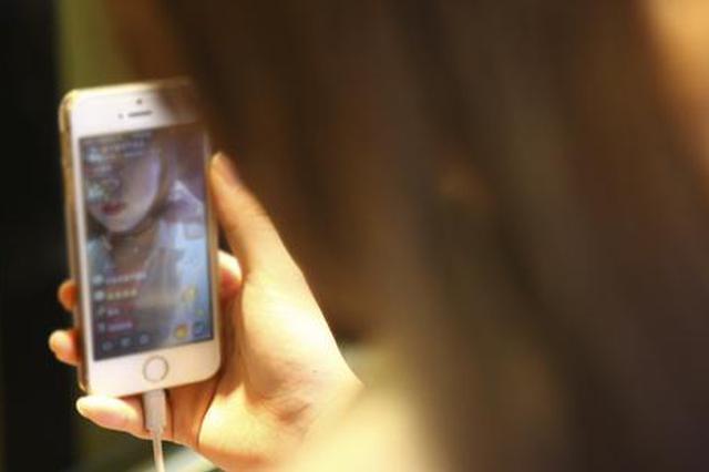 樱桃直播14名女主播传播1500余部淫秽视频牟利 被判刑
