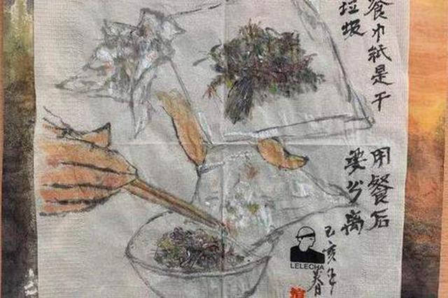 上海16个区垃圾分类大年夜调研:撤桶、准时定点、破袋