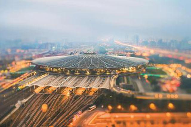 全国铁路将实施新列车运行图 上海南站站厅举措措施改革