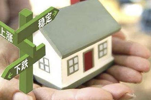 70个大年夜中城市新房价格:5月环比涨幅出现分化