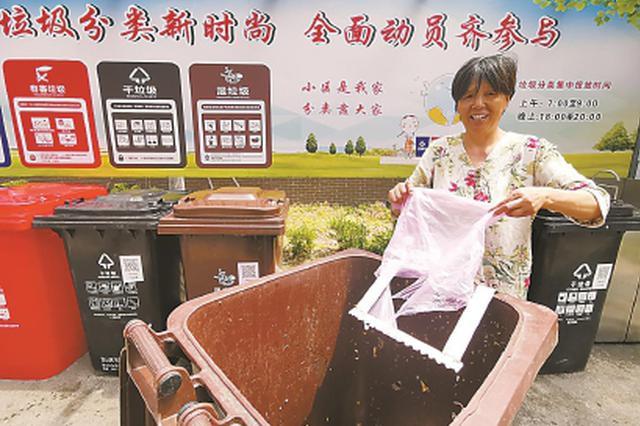 垃圾相干产品成发卖黑马 有商家一月卖3.5万个垃圾桶