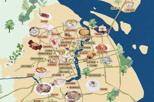 """上海非遗""""美食地图""""出炉 40种非遗美食等你来品尝"""