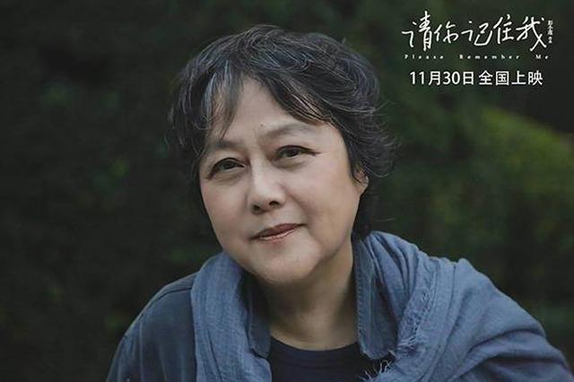 曾执导上海三部曲的第五代导演彭小莲逝世
