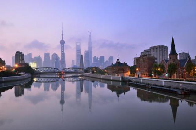 上海前4月外商投资增长20% 持续成为全球投资热土