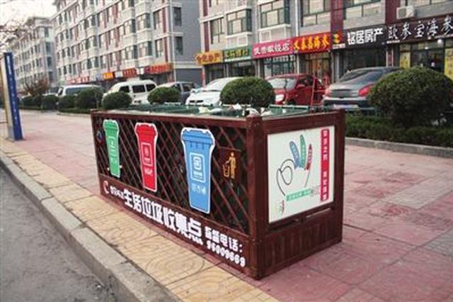 沪加快优化调整公共区域废物箱 数量比以前减少近一半