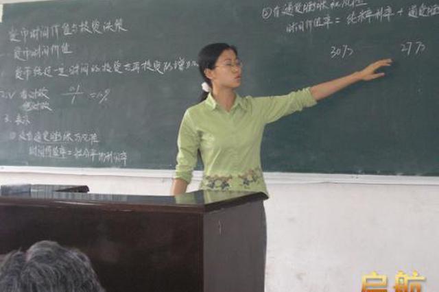 上海教师多项指标领跑世界各国 日均工作9小时