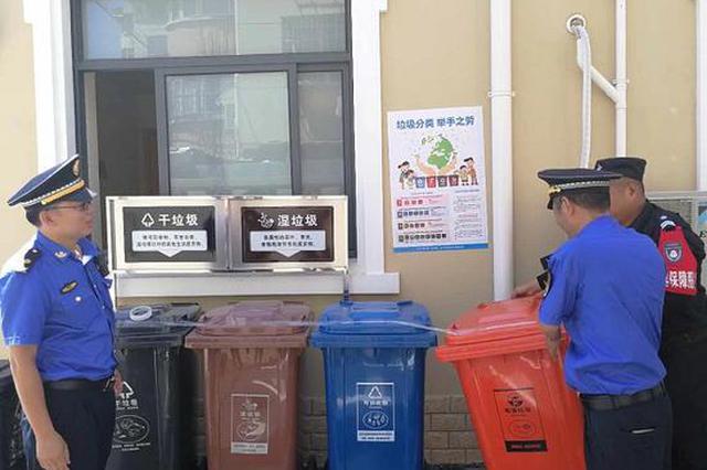 沪垃圾分类只剩10天 全家、汉庭等企业不合格遭曝光