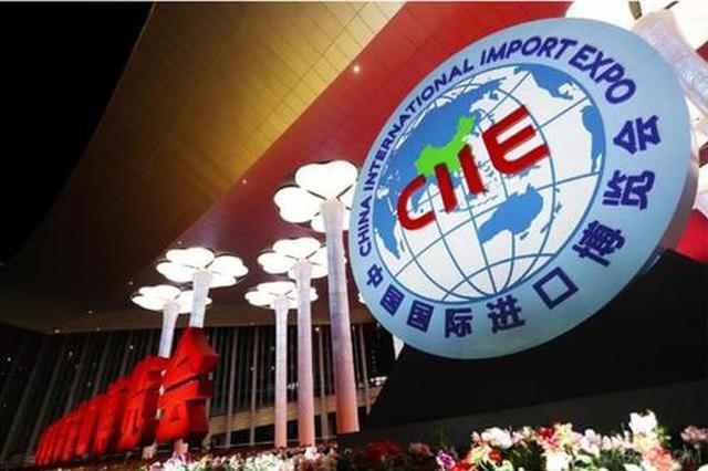 第二届进口博览会重点工程加快推动 部分项目建成投运