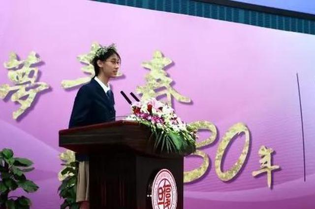 武亦姝高考613分别握全国领军筹划 即将入读清华大年夜学