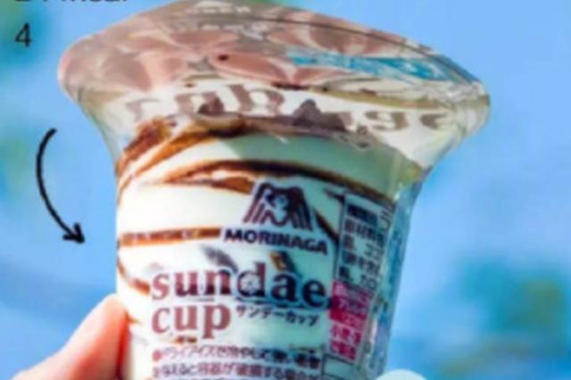 火遍日本便利店的35款冰淇淋 魔都也有啦