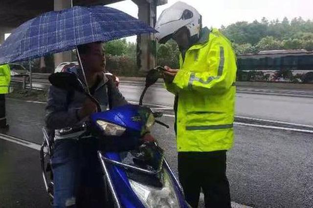 上海集中整治非机动车、行人交通违法 已查获相关行为