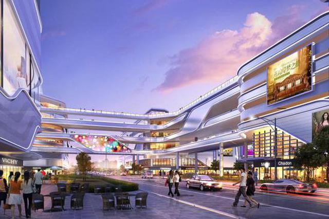 上海九星城项目建设迎新进展 预计2021年6月结构封顶