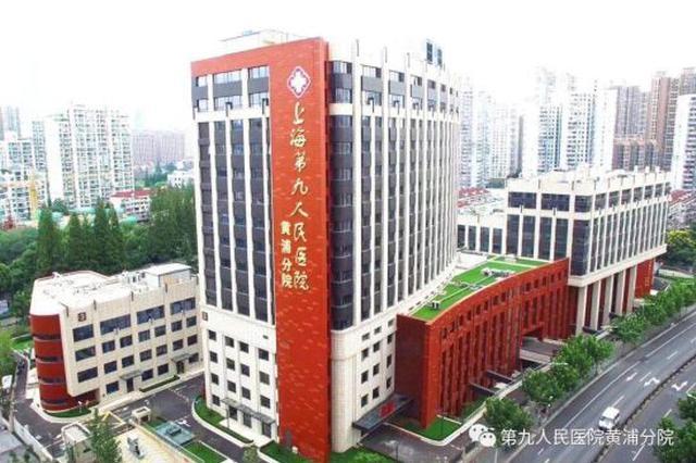 黄浦区域医疗中心建设启动 形成三横三纵服务框架