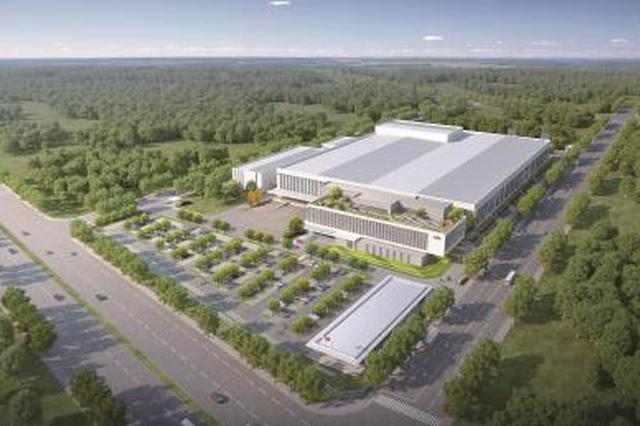 全球最先进机器人工厂在沪动工 预计2021年投入运营
