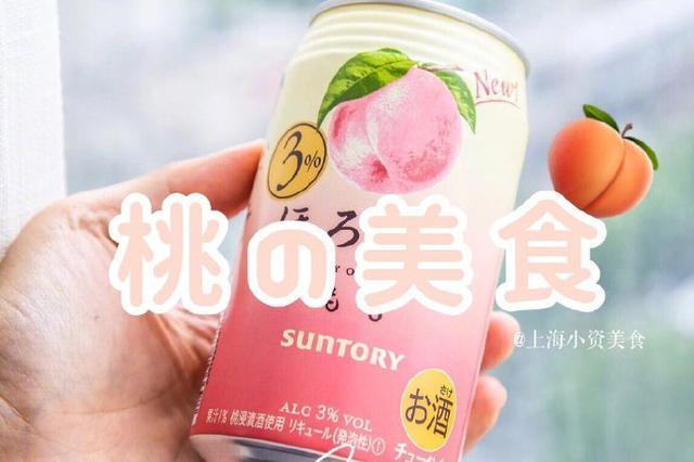 25款桃子美食大年夜合集 桃子控还在等什么