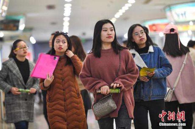 上海就业青年四分之一来自苏浙皖 去年平均月薪7342元