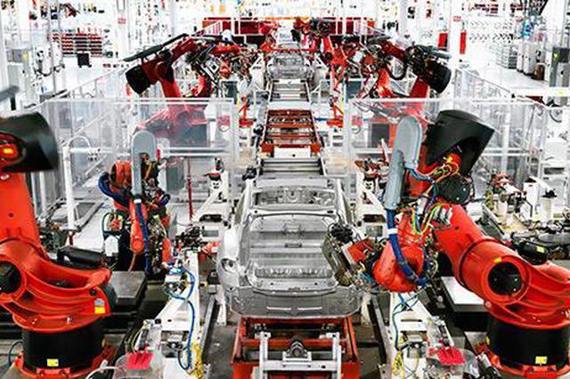 上海自贸区推汽车质量认证新机制 特斯拉面市有望加速