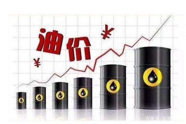 上海92號汽油每升6.74元 加滿一箱92號汽油將多花6元