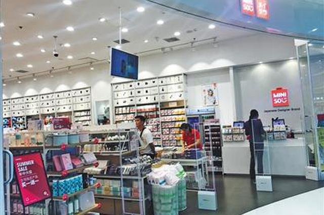 多品牌抢滩家居用品市场 售卖平价杂货开启乱战模式