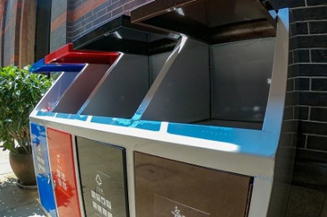 上海七宝景区增设湿垃圾桶 助力旅客垃圾分类