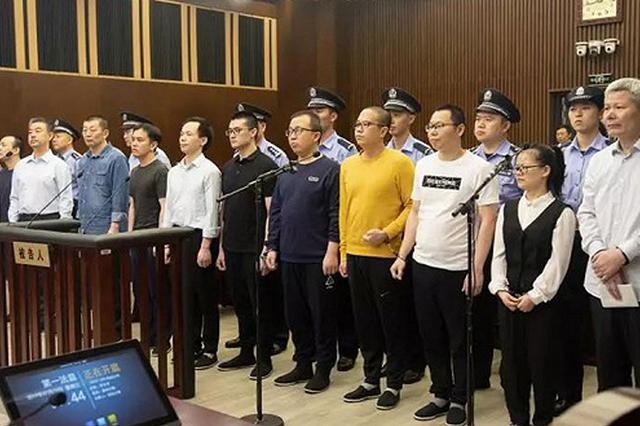 上海一中院公开审理善林系集资诈骗案 择期宣判