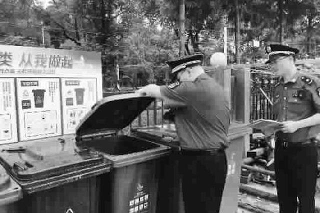 沪城管复查垃圾分类被责令整改单位 多半改进成效明显