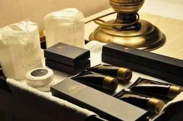 沪上酒店六小件需求量大幅减少 牙刷梳子需求量仍较高